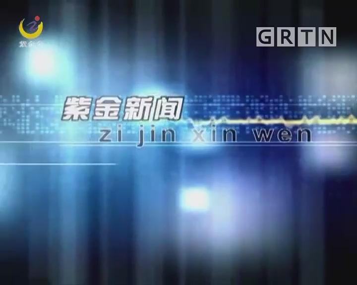 [2020-03-20]紫金新闻:李克强主持召开中央应对新冠肺炎疫情工作领导小组会议