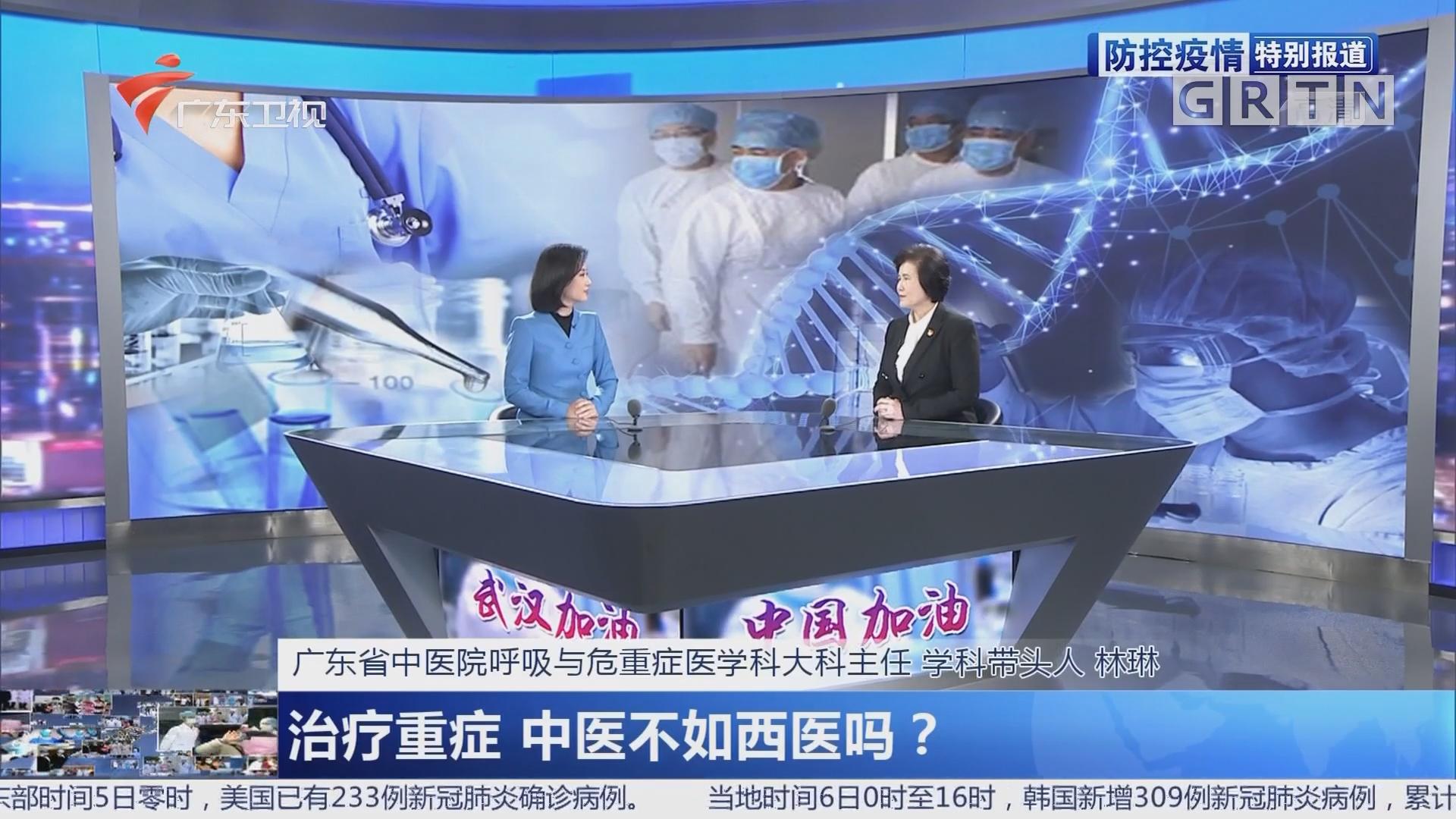 演播室专访:广东省中医院呼吸与危重症医学科大科主任 林琳教授