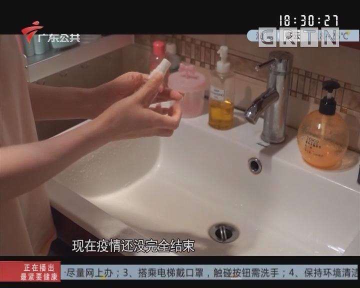 唔系小儿科:有孩子的家庭千万别乱消毒 这几个大忌不能犯!