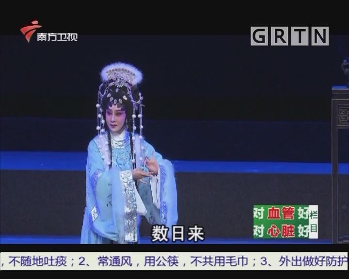 [2020-03-06]粤唱粤好戏:虎将马超
