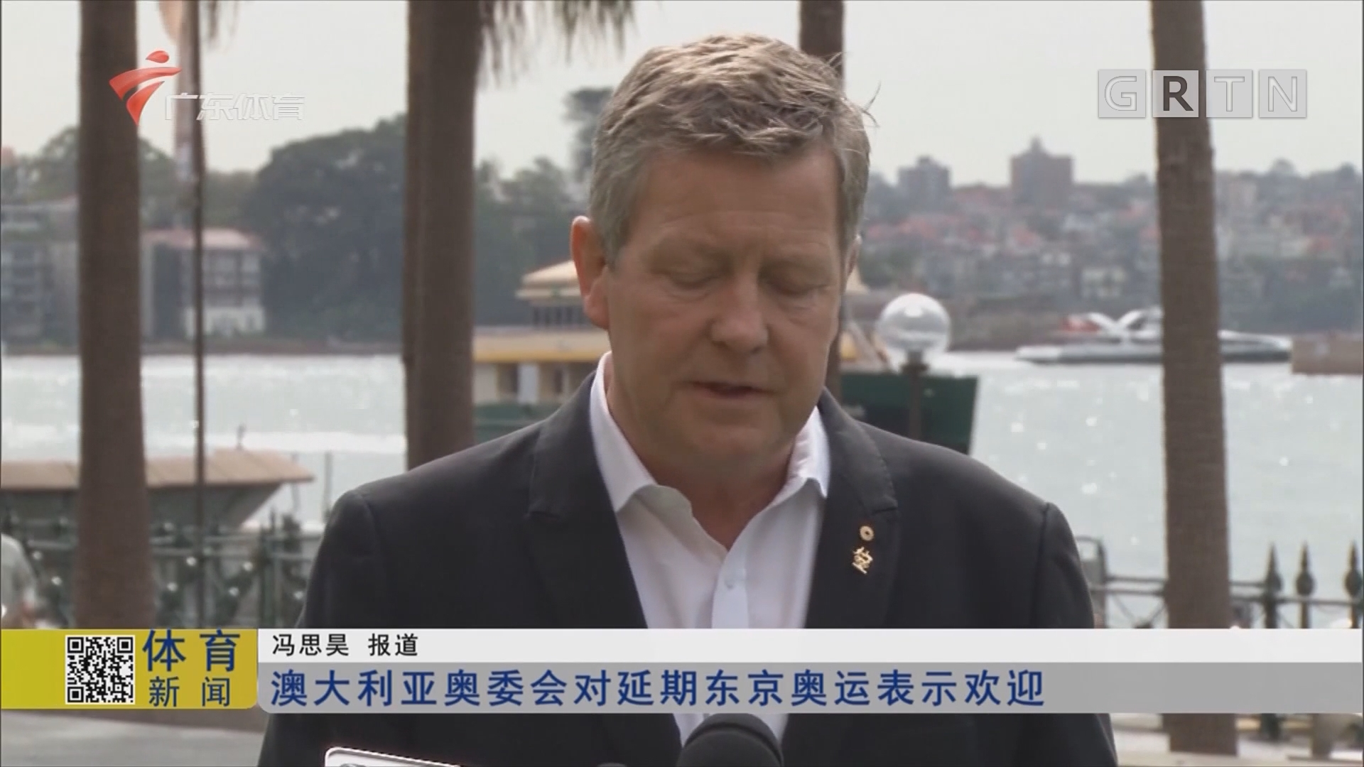 澳大利亚奥委会对延期东京奥运表示欢迎