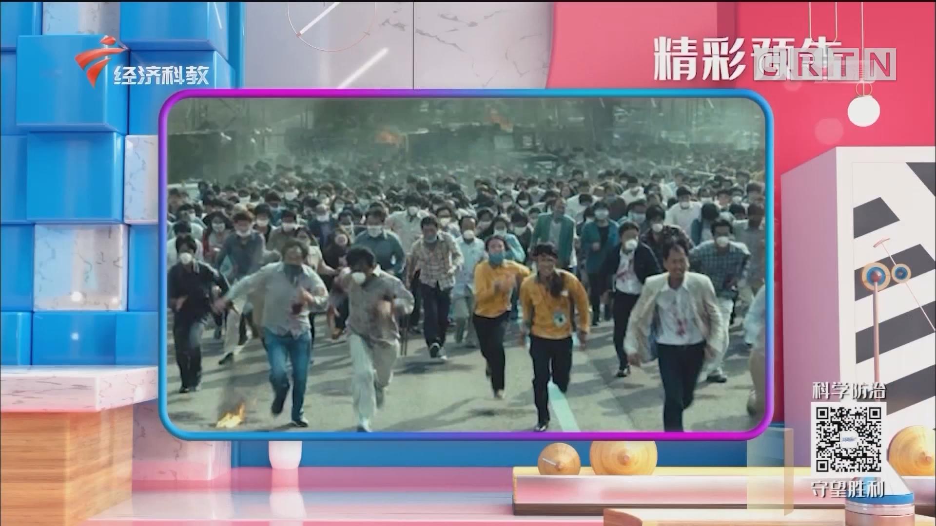 [HD][2020-03-21]经视健康+:抗疫特别节目:科学防治 守望胜利