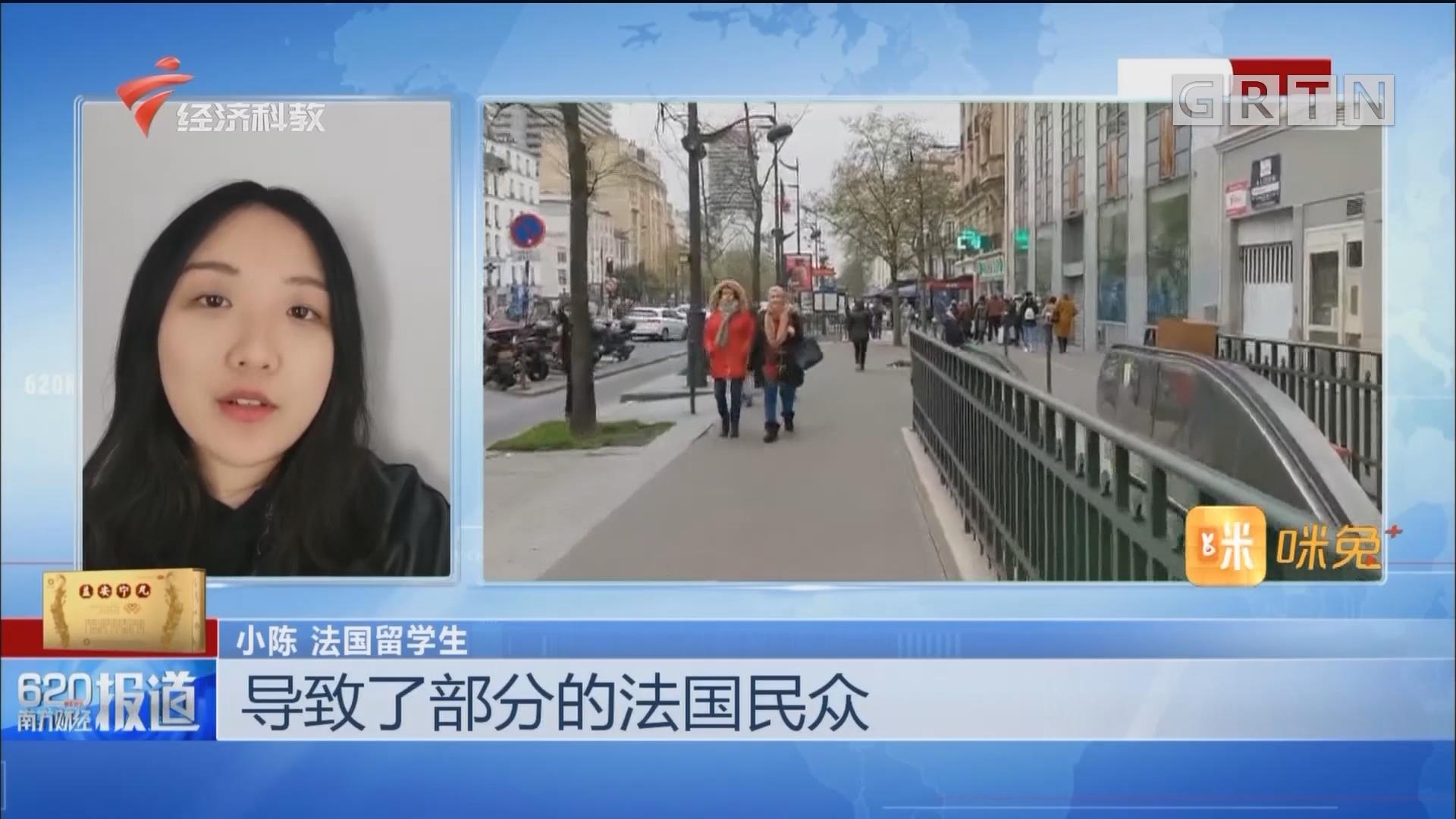 全球战疫 法国向中国订购共10亿只口罩 或将解决口罩荒