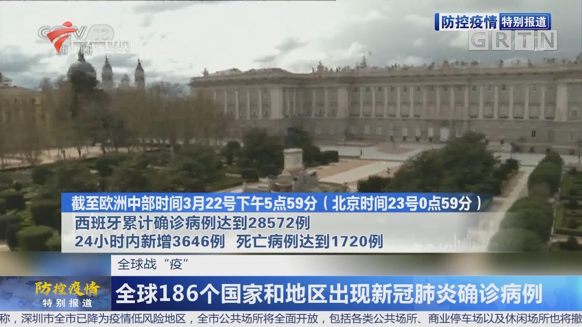 世卫组织:中国以外新冠肺炎确诊病例升至210644例