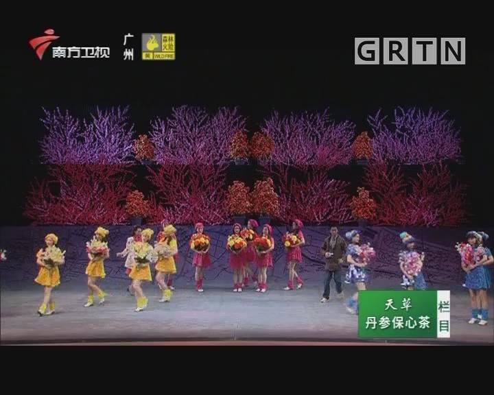 [2020-03-02]粤唱粤好戏:风云2003