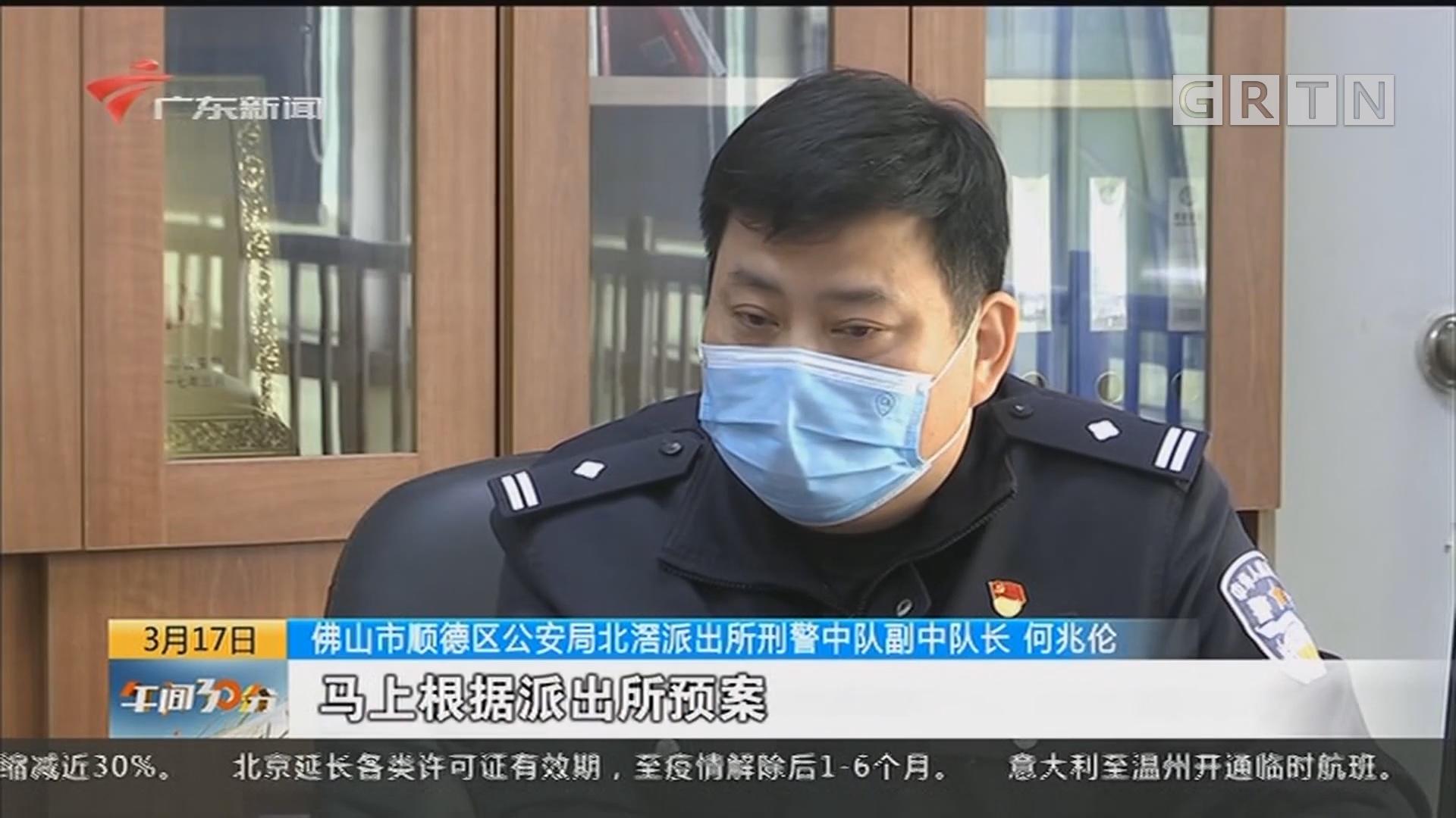 民警何兆伦:防疫破案一起抓 大案小案一起破