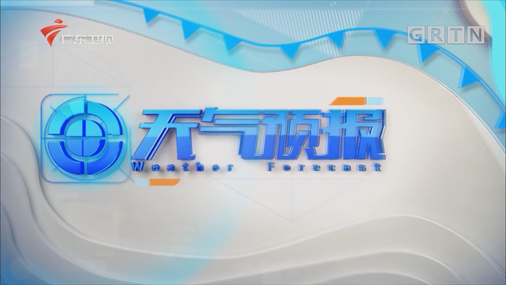 [HD][2020-03-23]广东天气预报