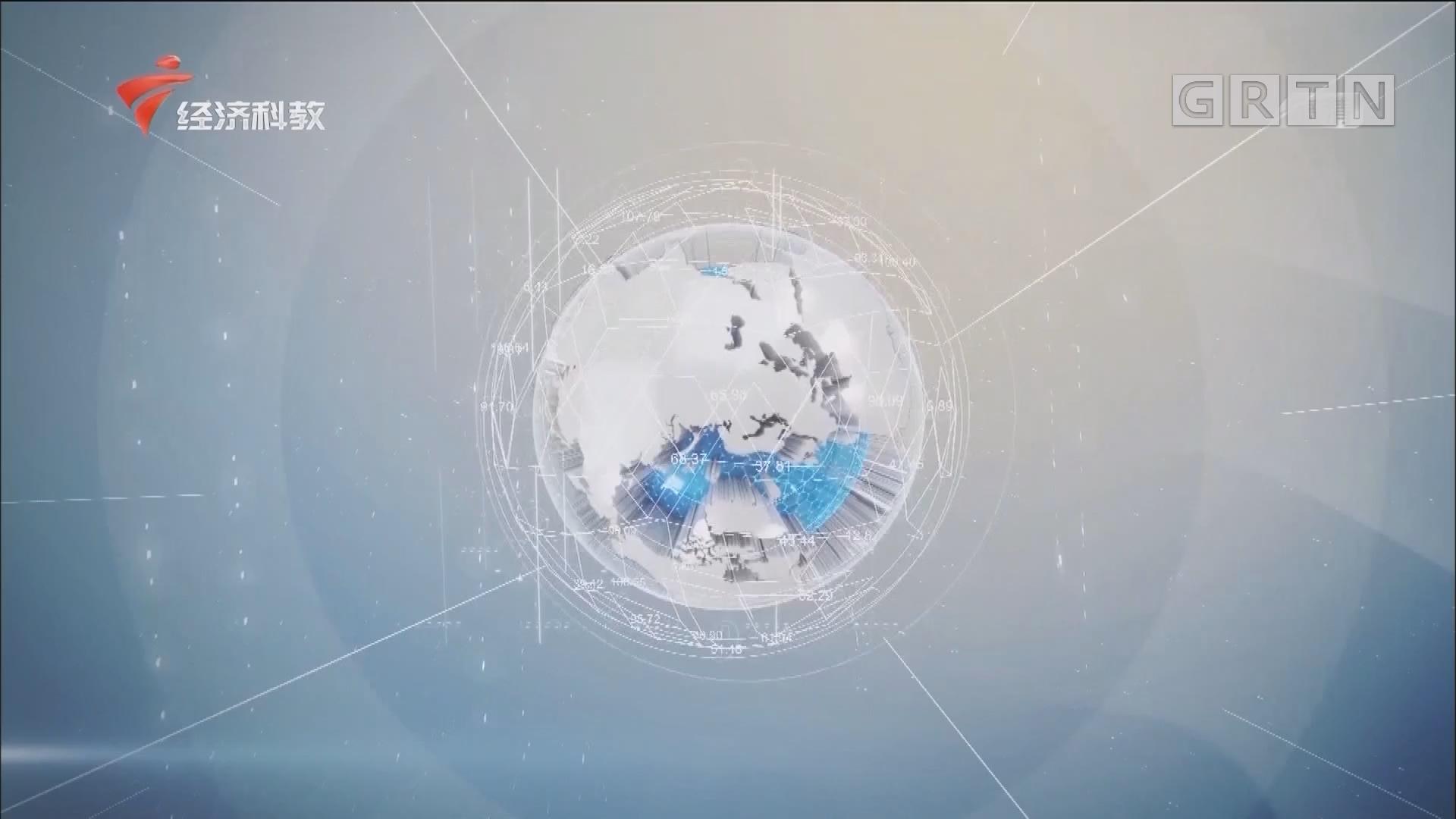 [HD][2020-03-22]观点财经:疫情后时代经济重启背后的新变局