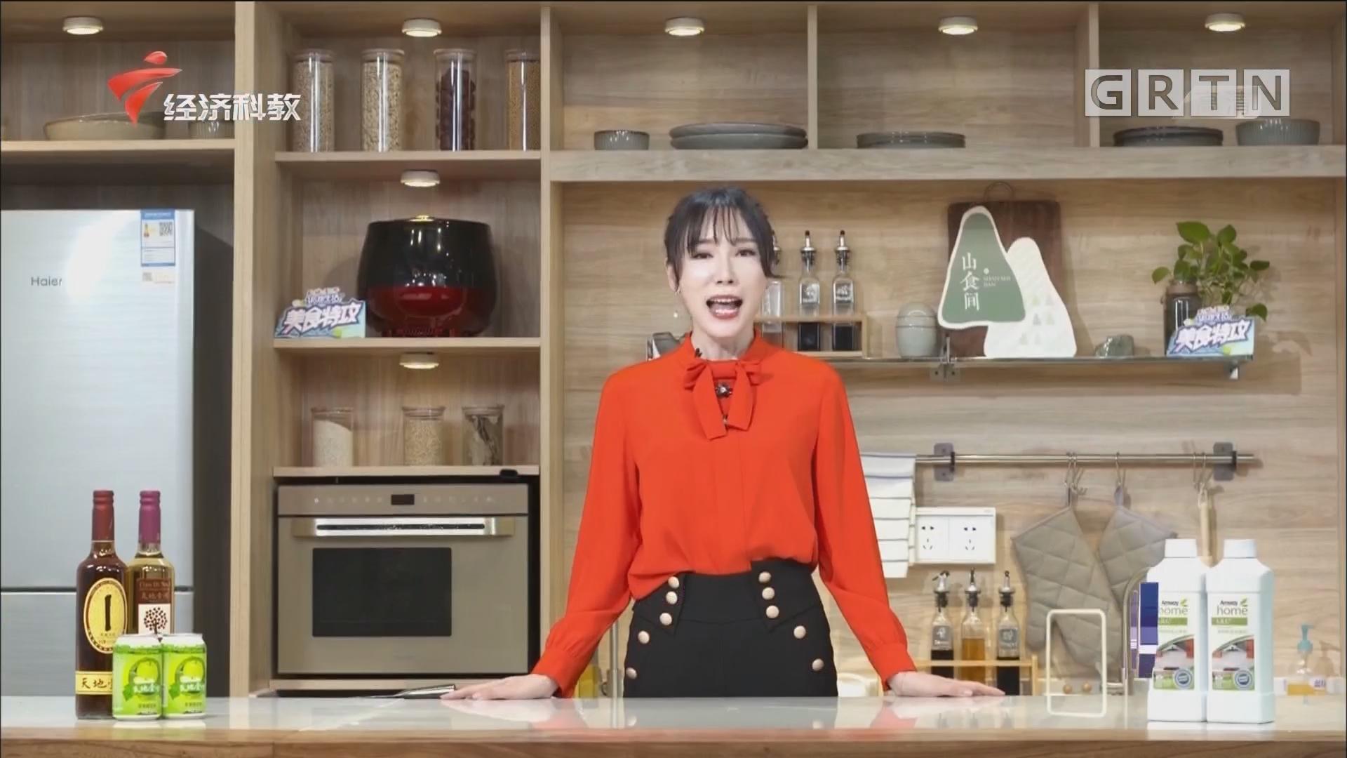[HD][2020-03-24]美食特攻:黄飞红跳跳虾斗田鸡
