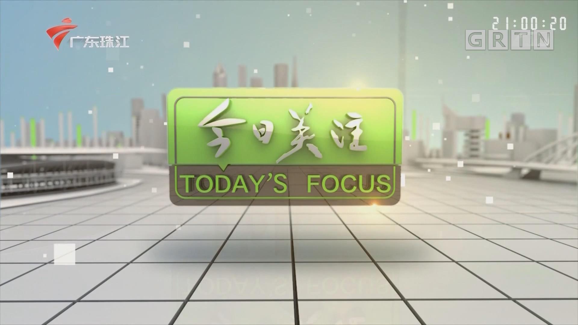 """[HD][2020-03-17]今日关注:广州:行政人员""""操刀""""采血测核酸?多部门联合督导检查"""