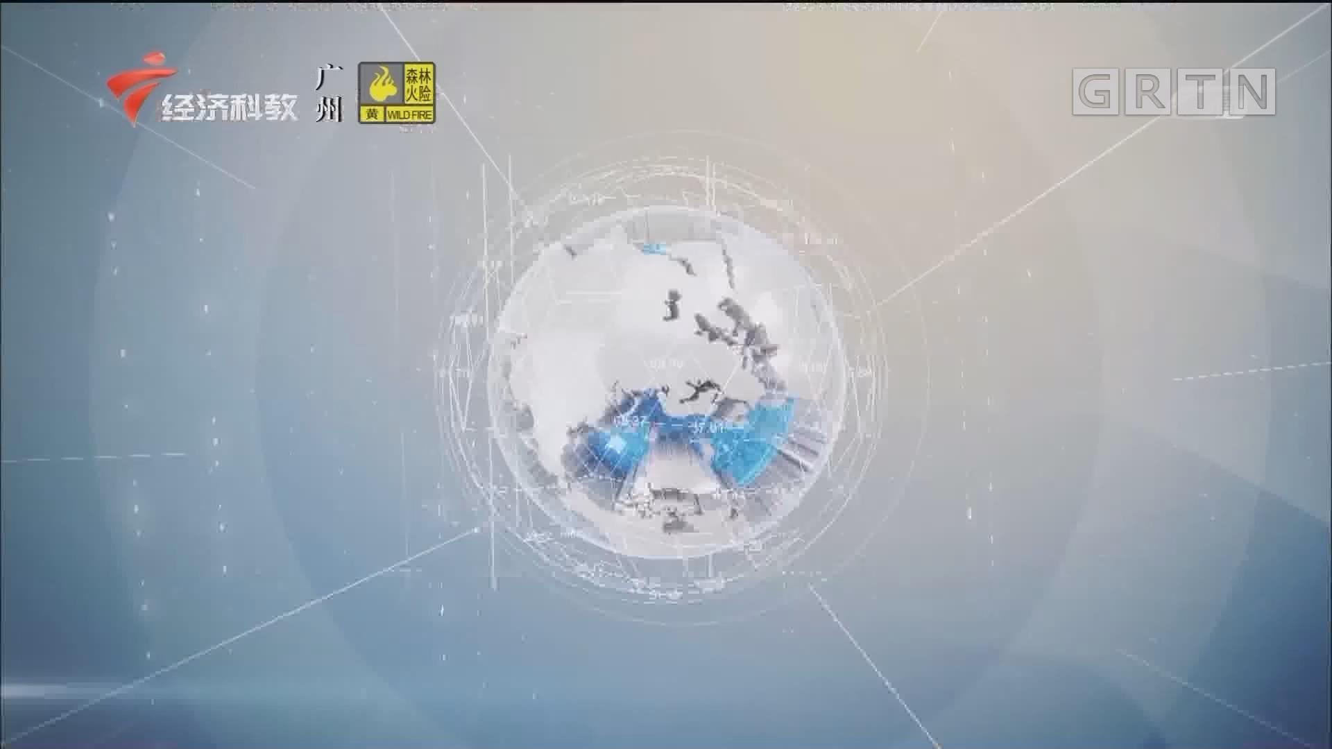 [HD][2020-04-12]广东新焦点