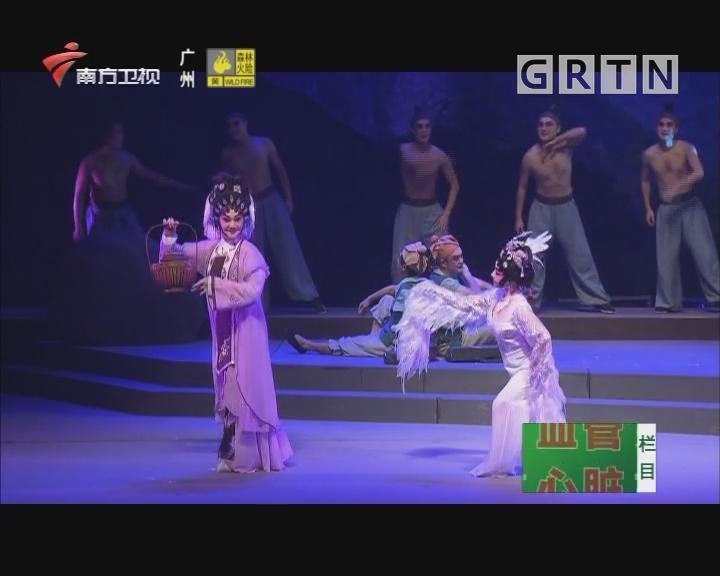 [2020-04-20]粤唱粤好戏:紫芸