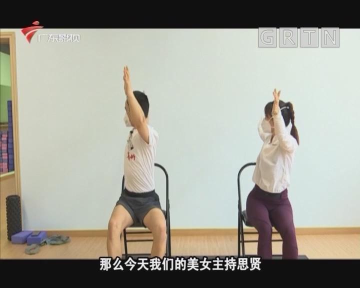 [2020-04-08]乐享新生活-抗疫专事帮:广州发布入学新政,你还买学位房吗? 广州小升初的入学方式又有新改变