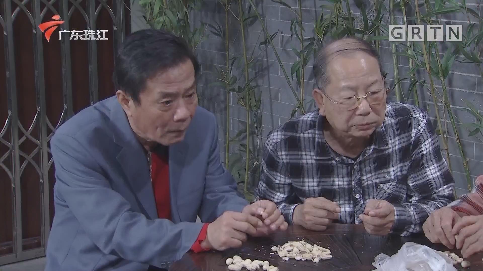 [HD][2020-04-11]外来媳妇本地郎:牛三星立传记(上)