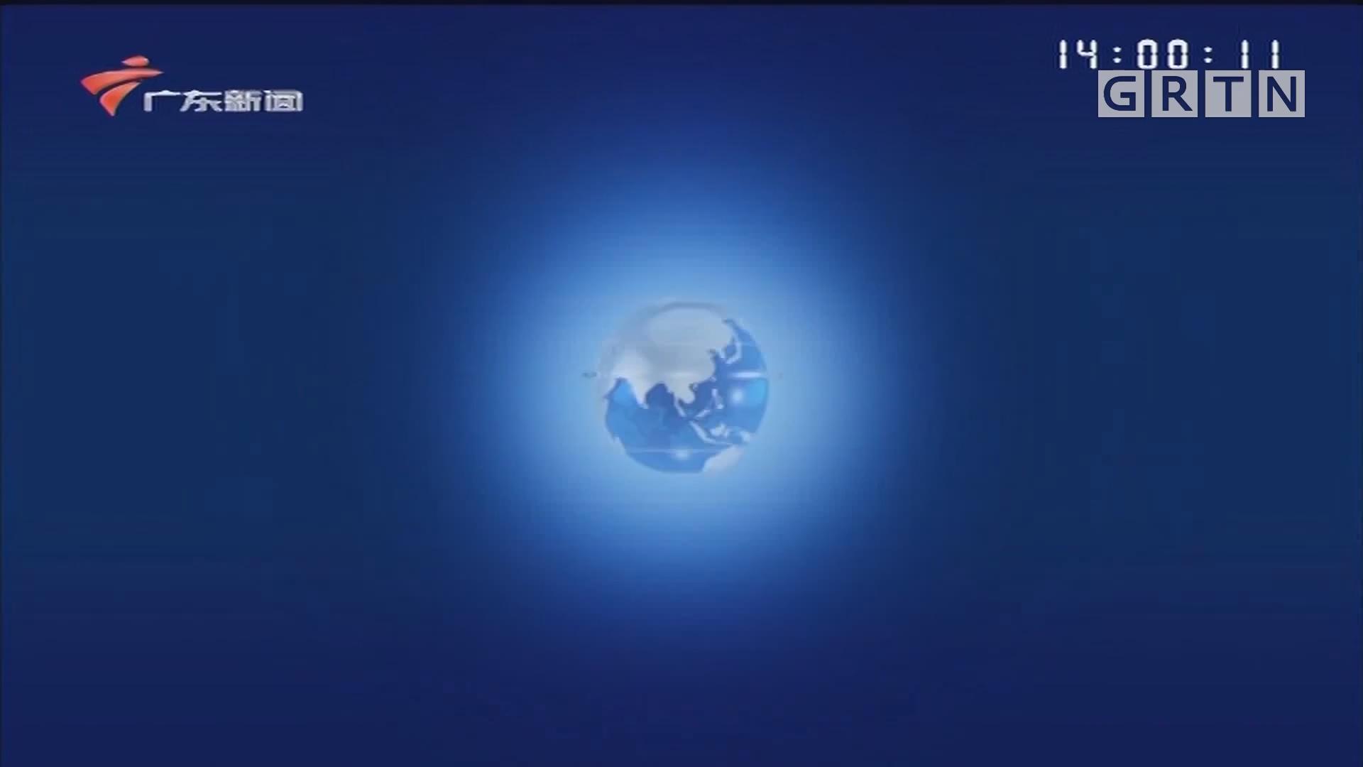 "[HD][2020-04-23-14:00]正點播報:校園疫情防控 廣州南沙打造校園""智慧食安""云平臺"