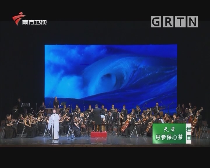 [2020-04-03]粤唱粤好戏:甲午风云