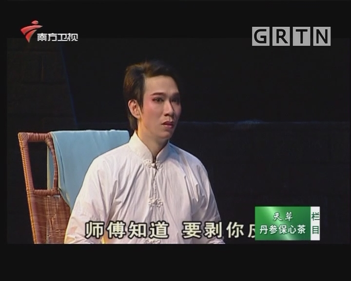 [2020-04-07]粤唱粤好戏:风雪夜归人