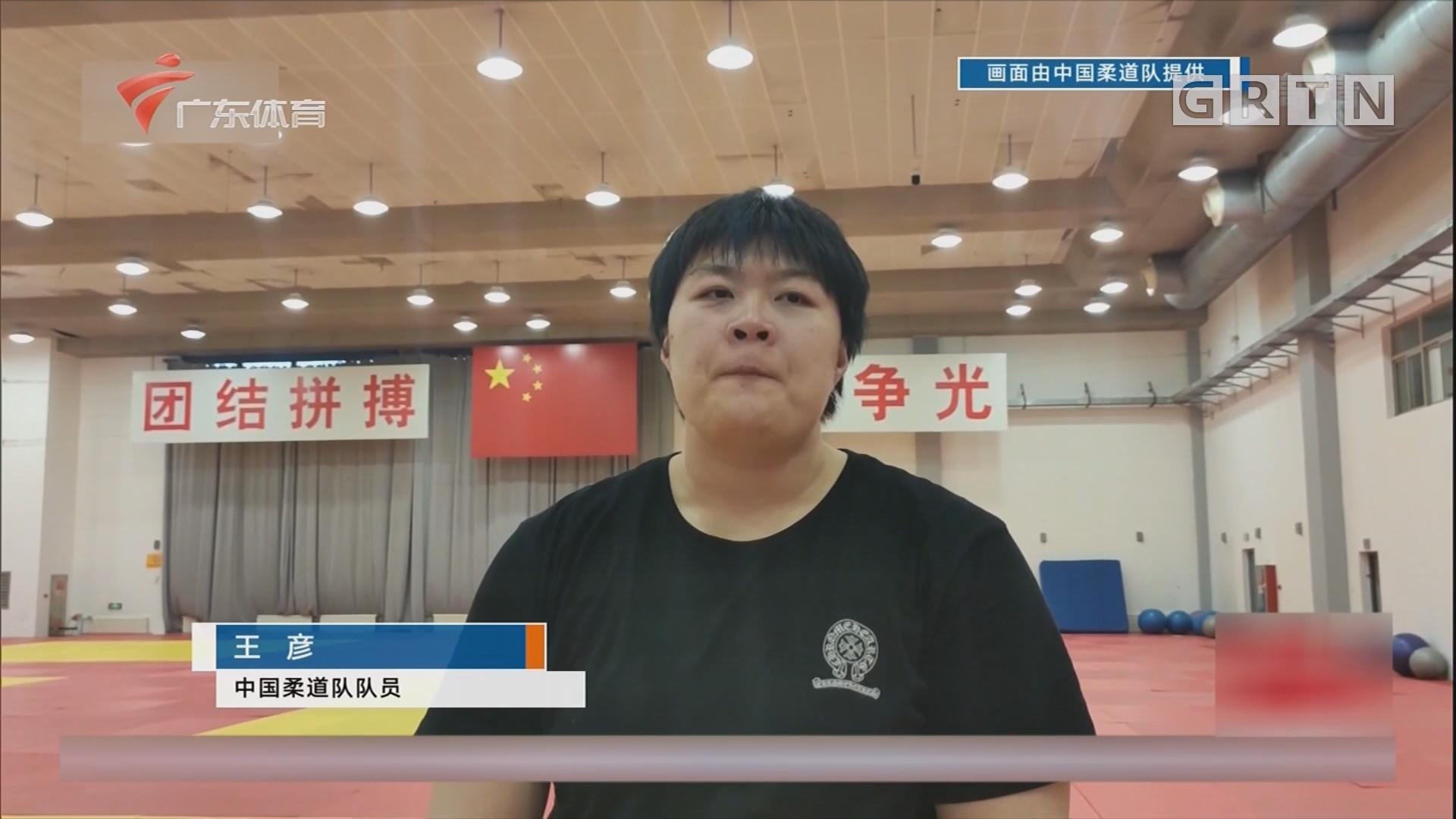中国柔道队:体能训练 花样繁多