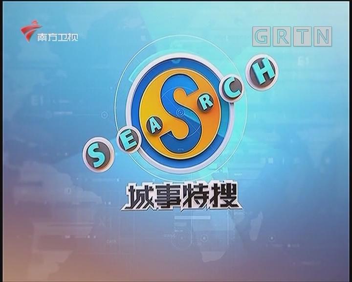 [2020-04-03]城事特搜:廣東首批援湖北醫療隊隔離出關
