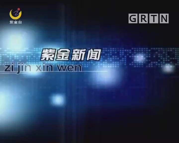[2020-05-22]紫金新闻:十三届全国人大三次会议在京开幕