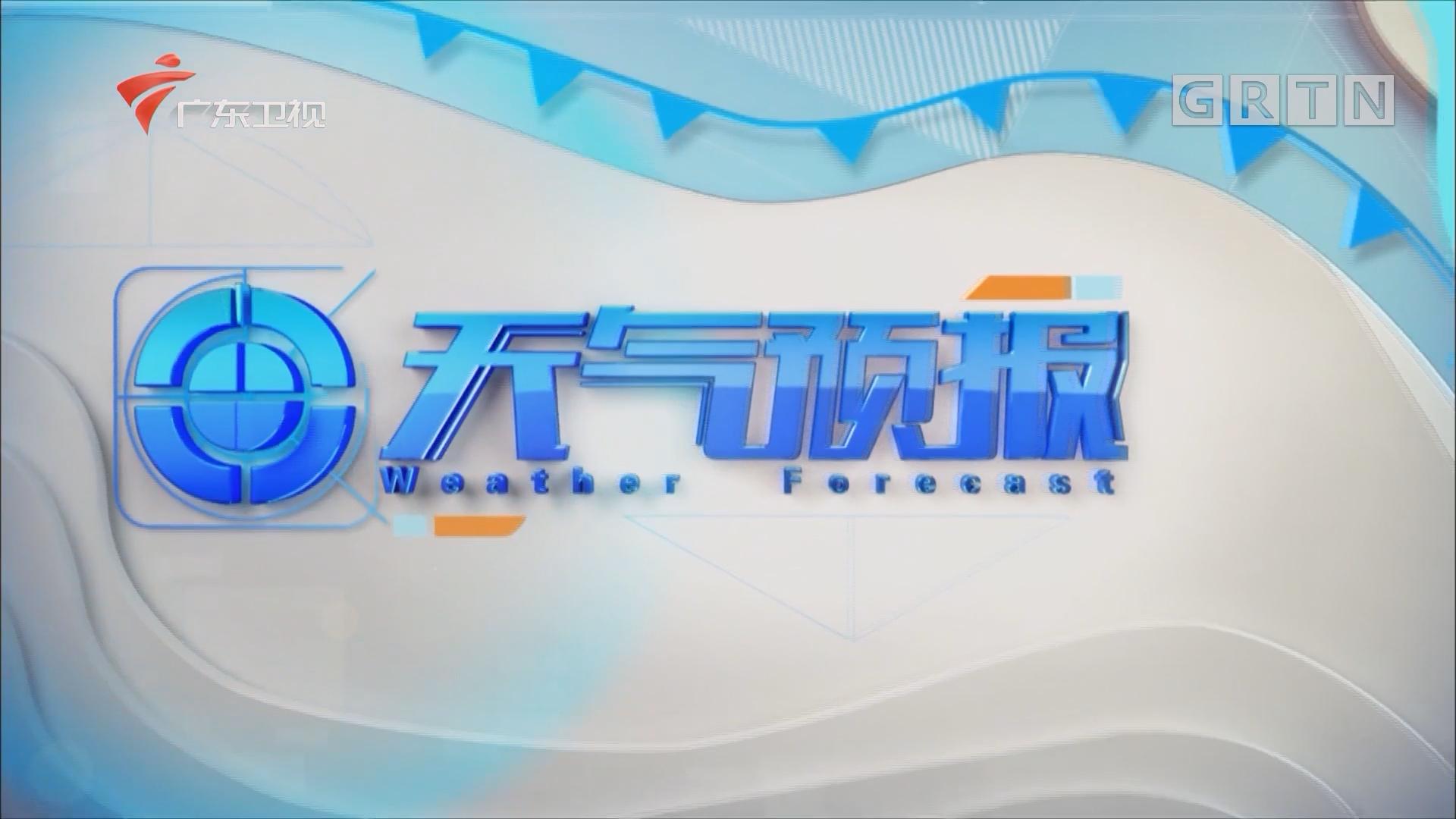 [HD][2020-05-06]廣東天氣預報