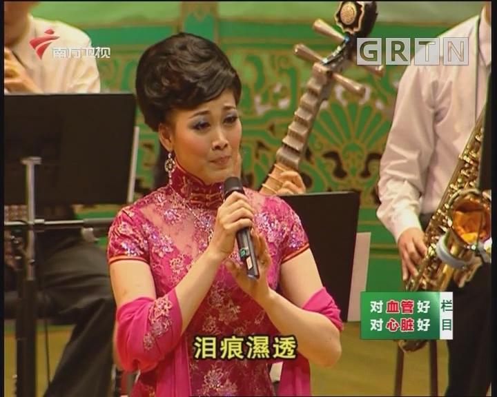 [2020-05-14]粤唱粤好戏:陈笑风爱心演唱会