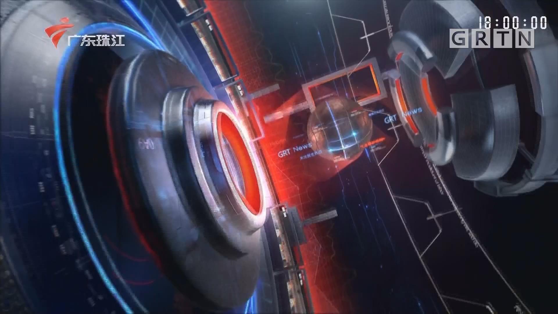 "[HD][2020-05-30]珠江新聞眼:鐘南山等10人獲評廣東""最美科技工作者"""