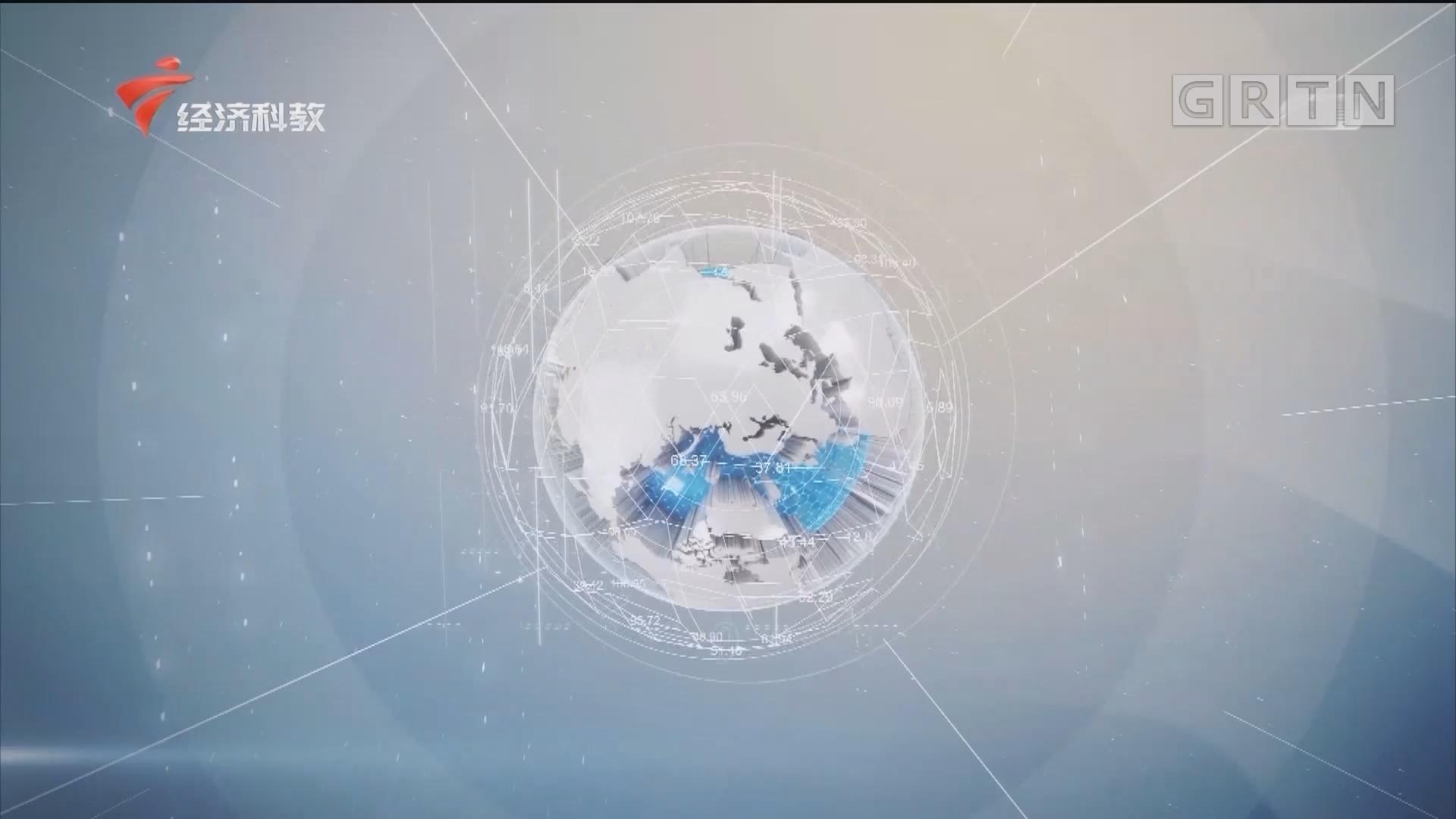 [HD][2020-05-17]观点财经:直播带货 带的是什么?