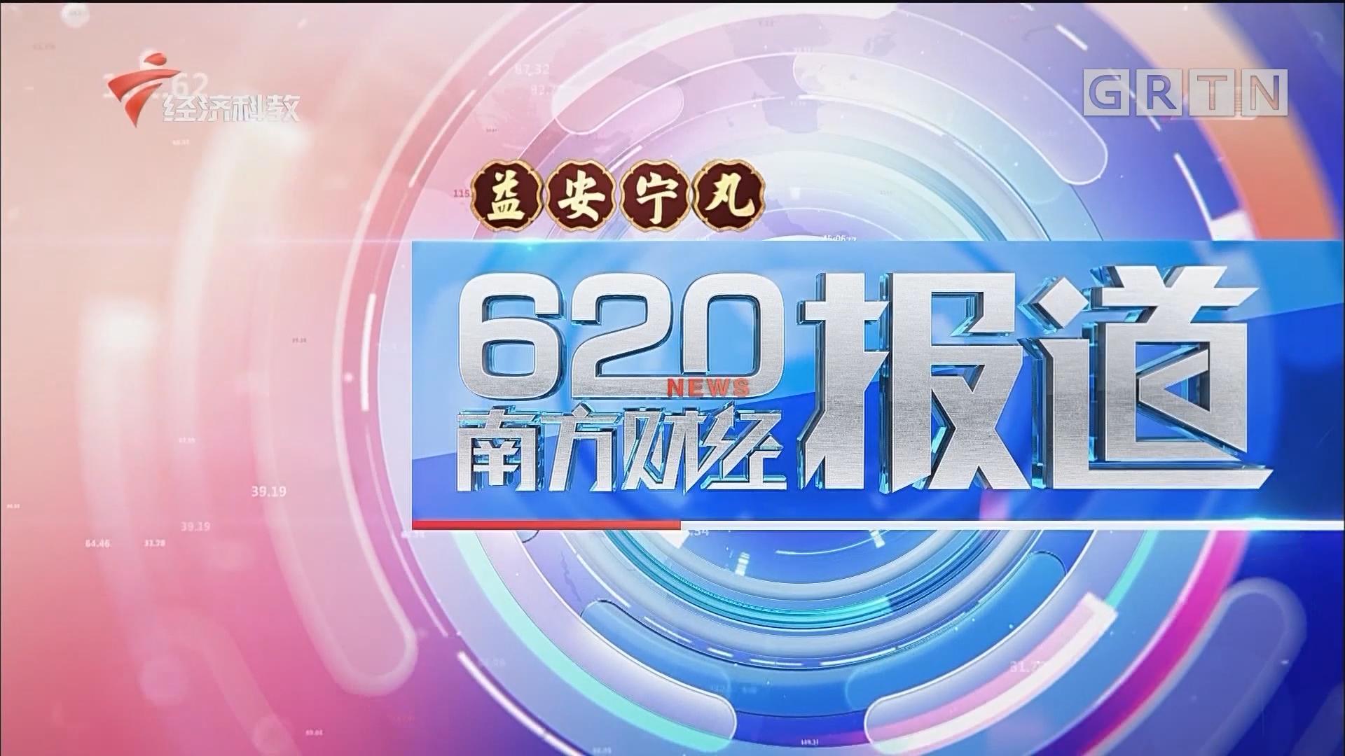 "[HD][2020-05-10]南方財經報道:疫情后首個母親節 ""感恩經濟""熱起來"
