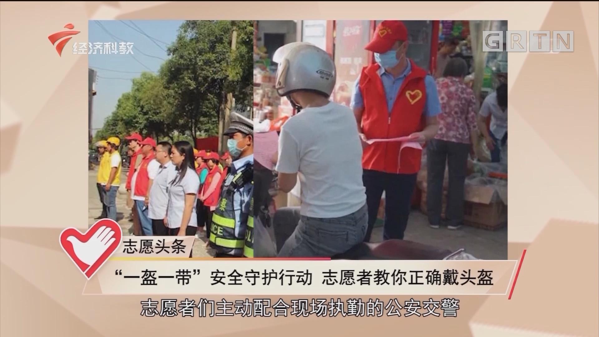 [HD][2020-05-22]志愿廣東