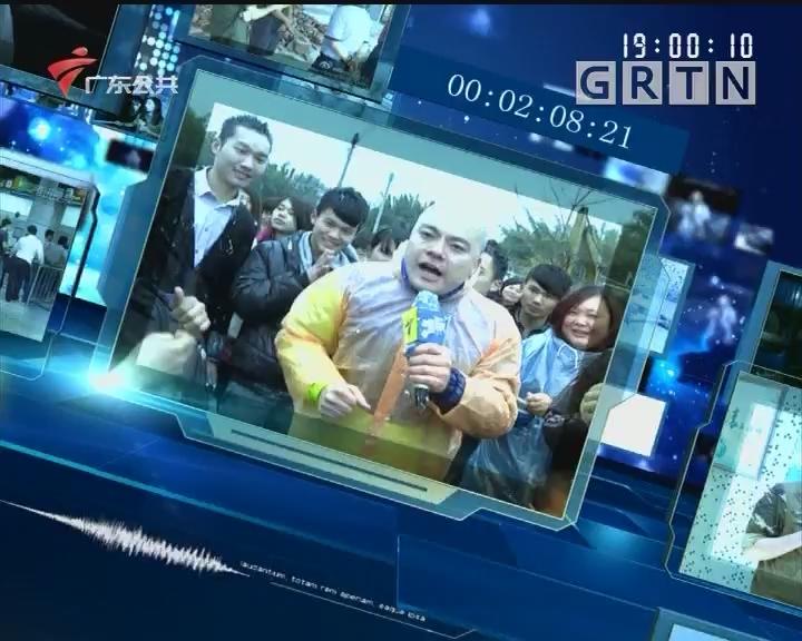 [2020-05-21]DV现场:广州黄埔:深夜突发暴雨 村内出现水浸