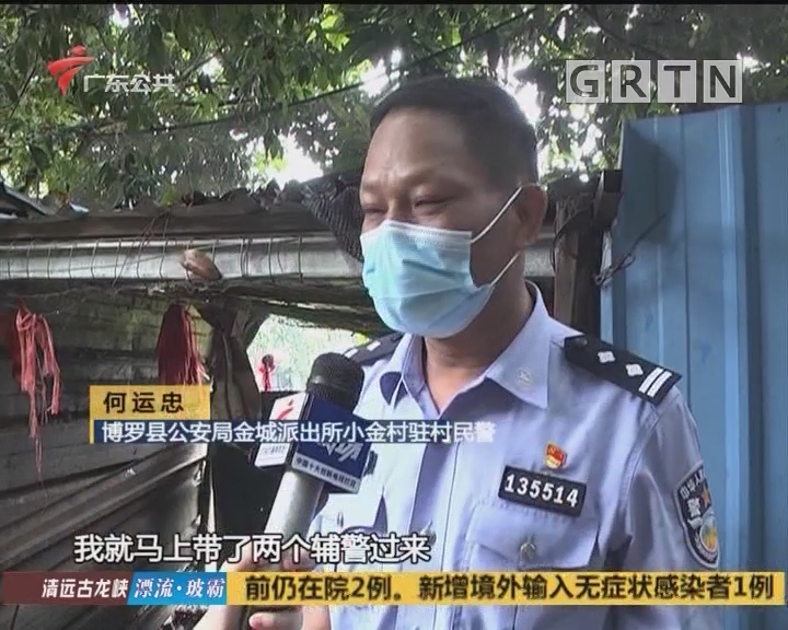 惠州:30斤緬甸蟒進村舍 民警火速設法捕蛇