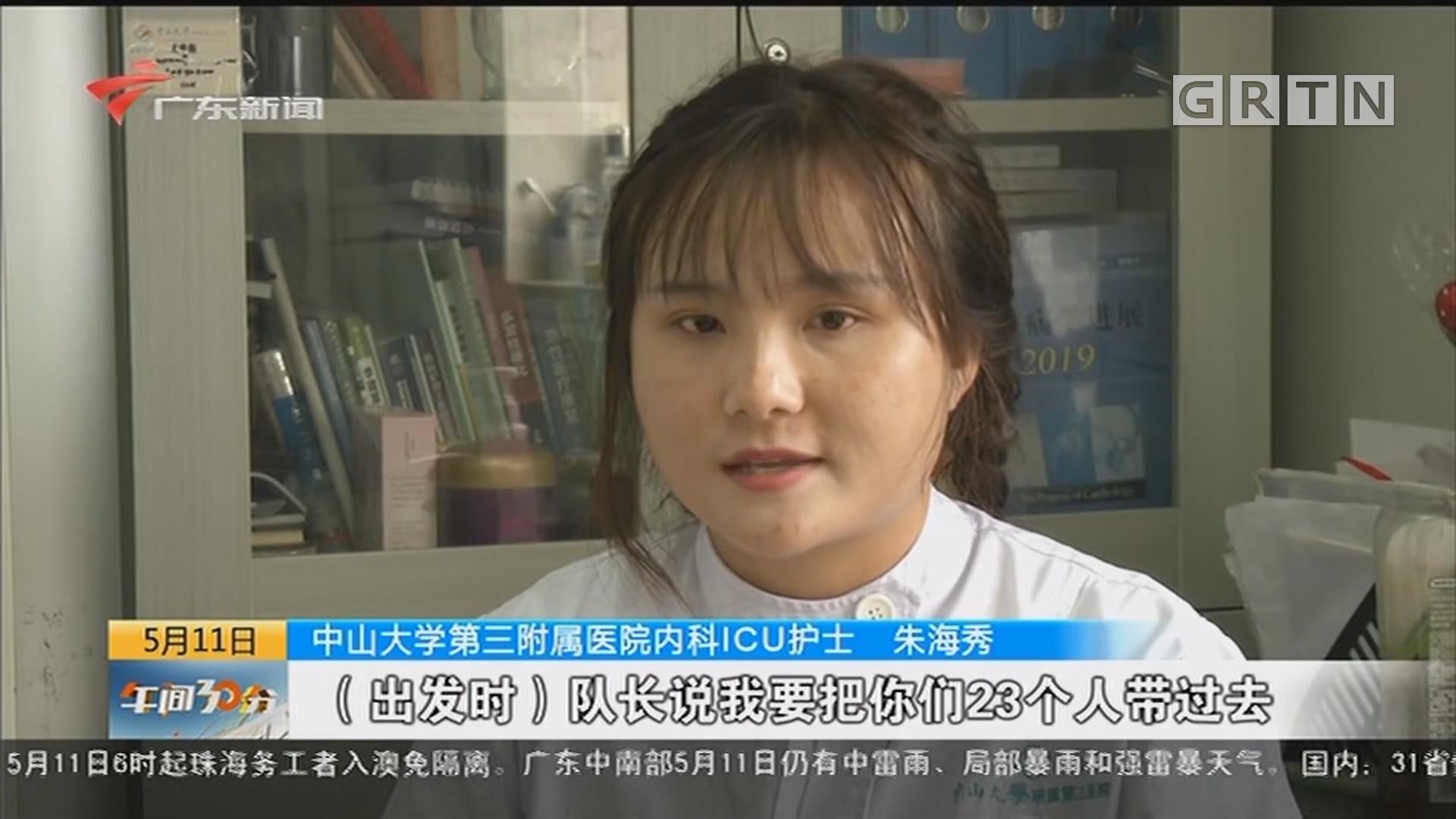 国际护士节新闻特写:摘下护目镜的朱海秀 经历一线抗疫 对自己的要求更高