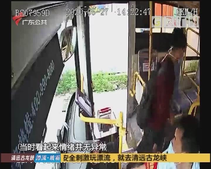 深圳:公交司機合理處置 協助警方控制鬧事男子