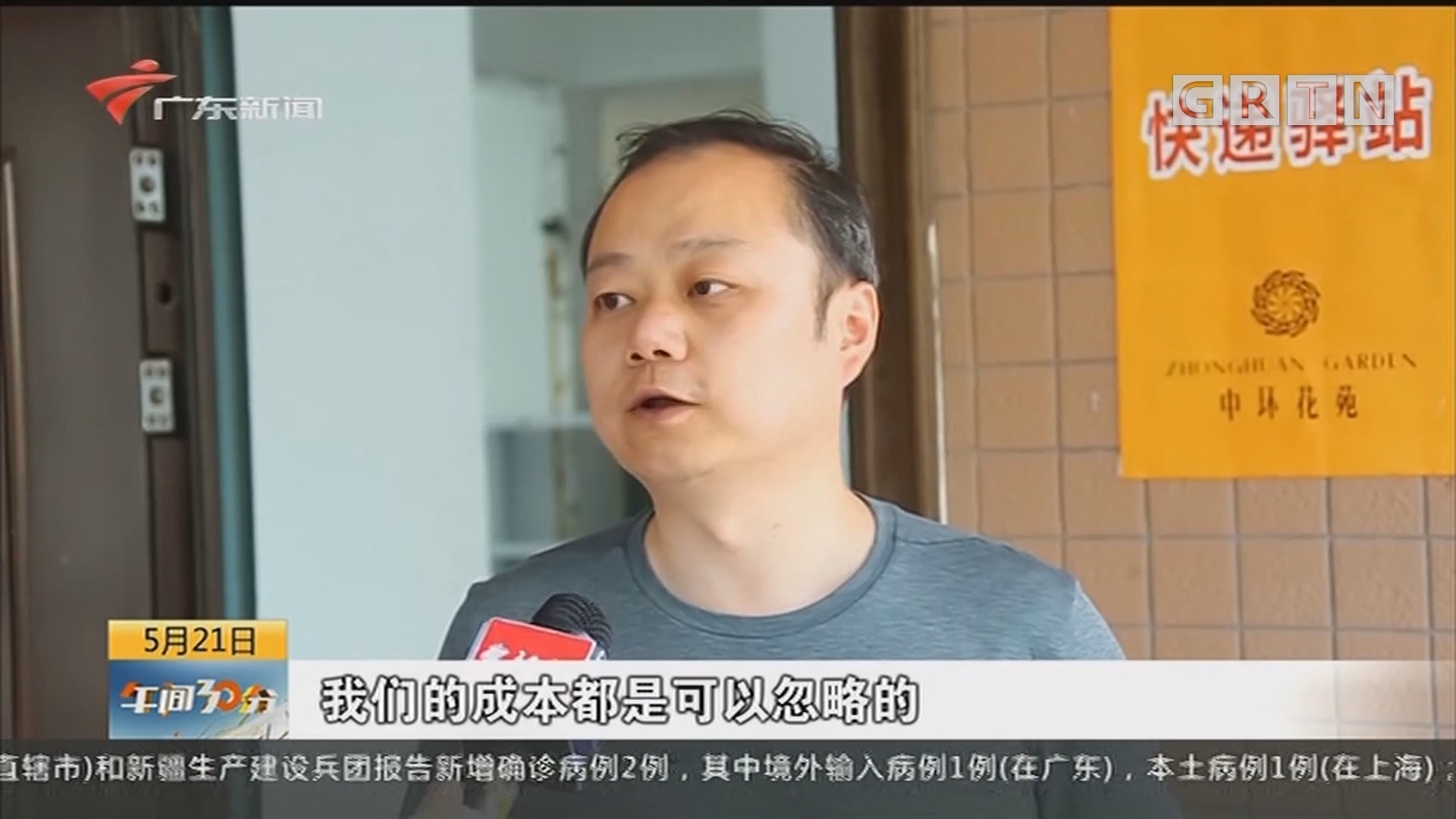 上海首个停用丰巢小区自建快递柜