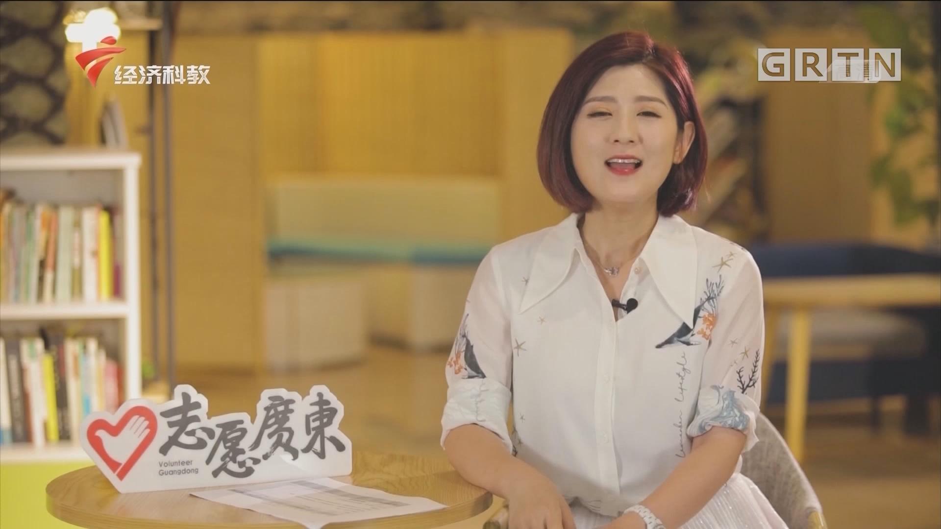 [HD][2020-05-15]志愿广东