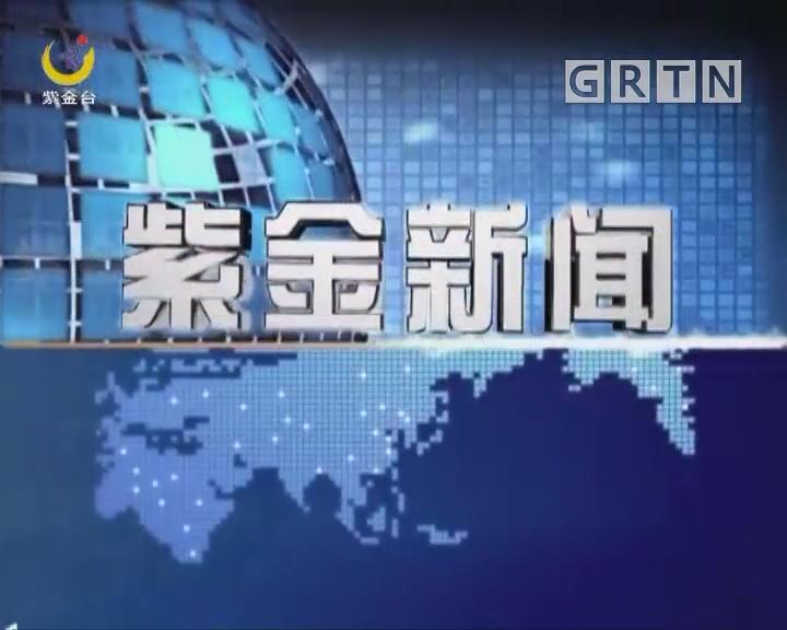 [2020-05-27]紫金新闻:我县召开经济运行分析会