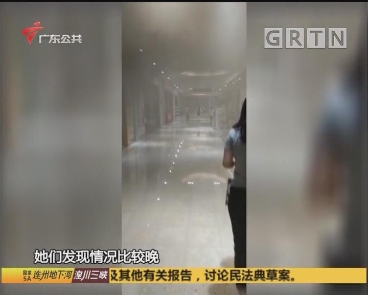 惠州:商场内突然起火 街坊对其应急提出质疑
