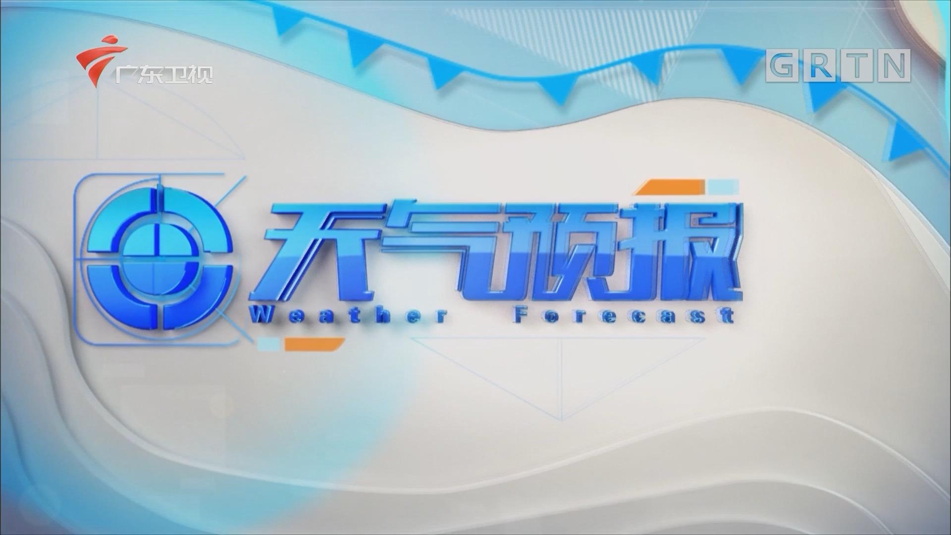 [HD][2020-05-03]廣東天氣預報