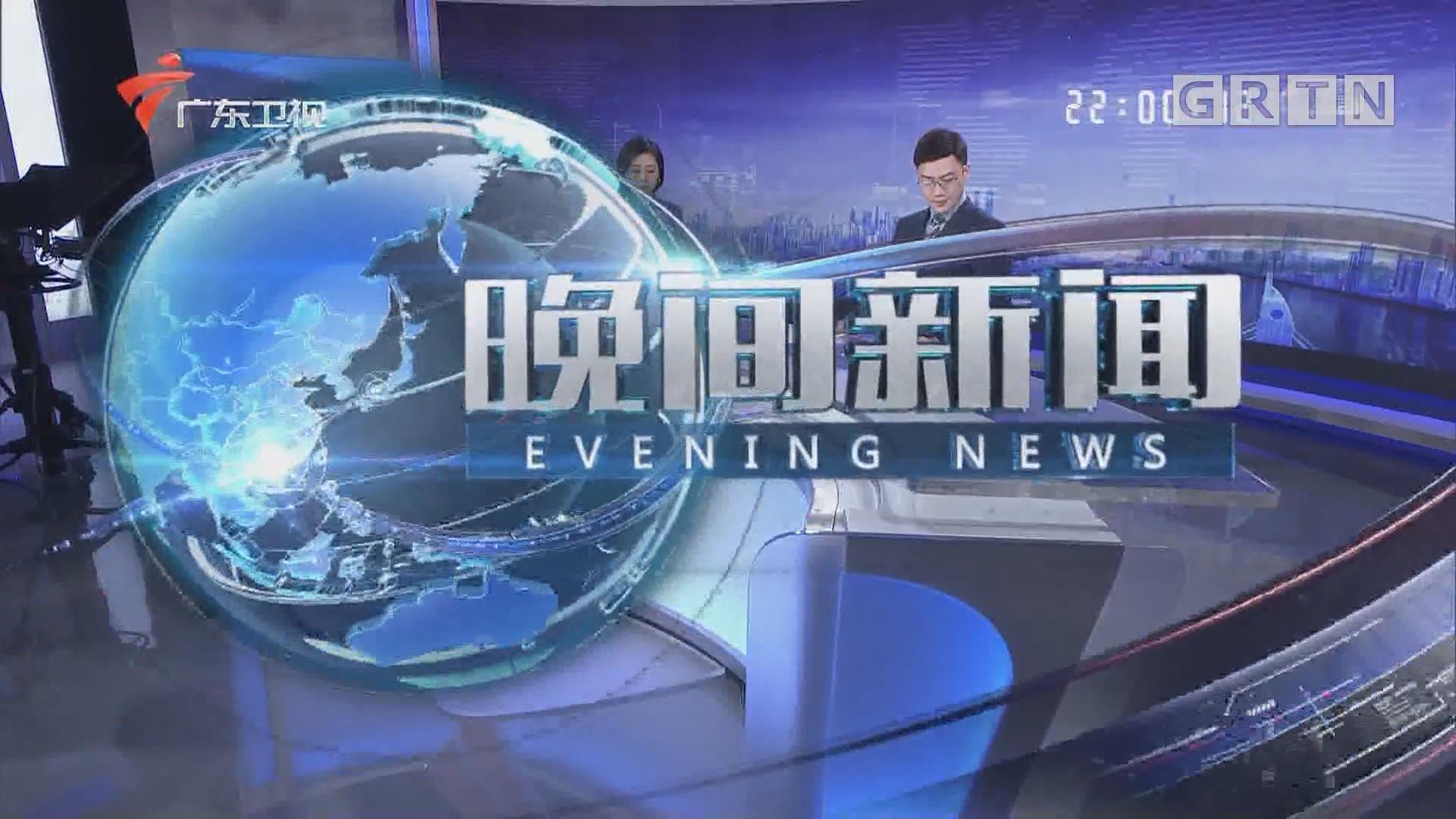 "[HD][2020-06-01]晚间新闻:暖心""六一"" 志愿者在行动 广州:志愿者陪伴农村留守儿童圆梦""六一"""