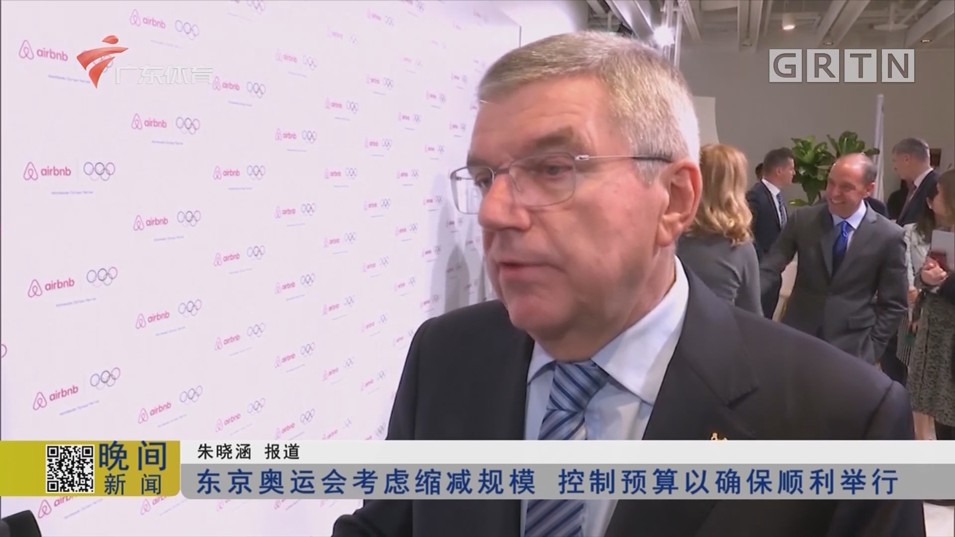 东京奥运会考虑缩减规模 控制预算以确保顺利举行