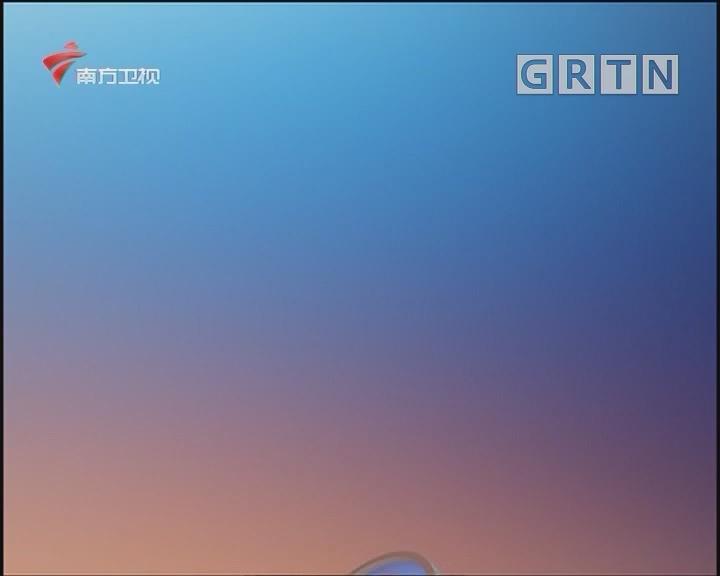 """[2020-06-08]城事特搜:""""龙舟水""""持续 多地停课保安全"""