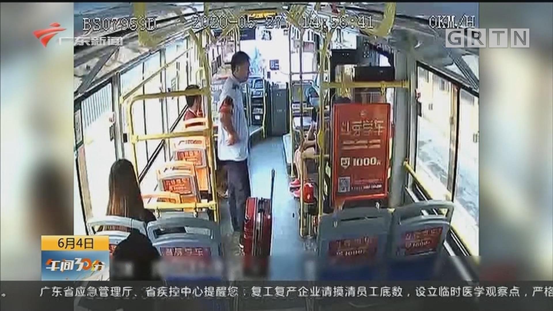深圳:男子大闹公交车被拘