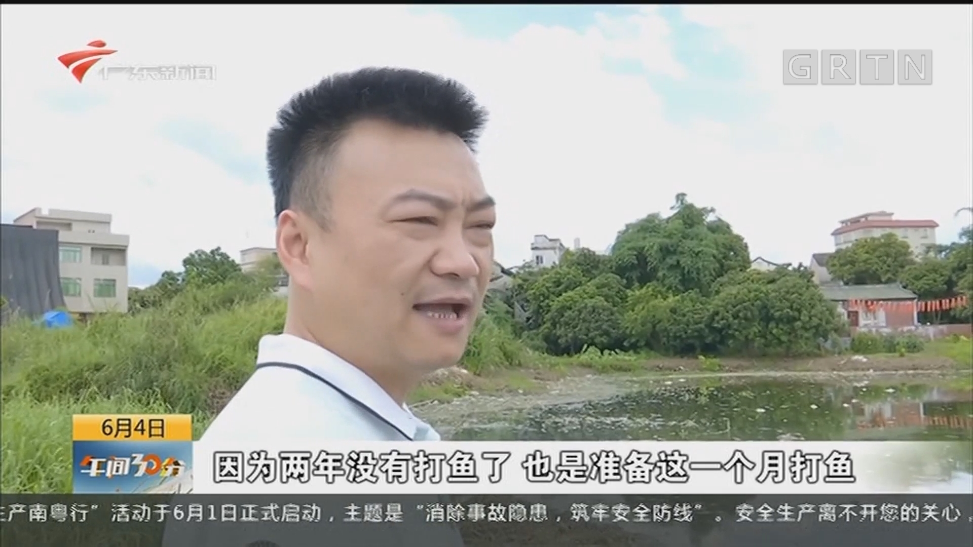 """梅州丰顺:十万斤鱼缺氧""""翻白肚"""" 打捞都花了四天"""