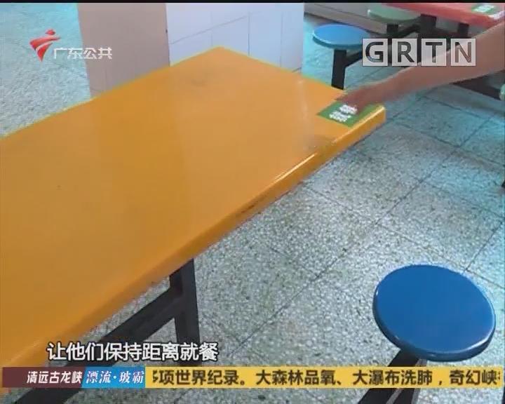 6月2日起 特殊教育学校学生分批返园返校