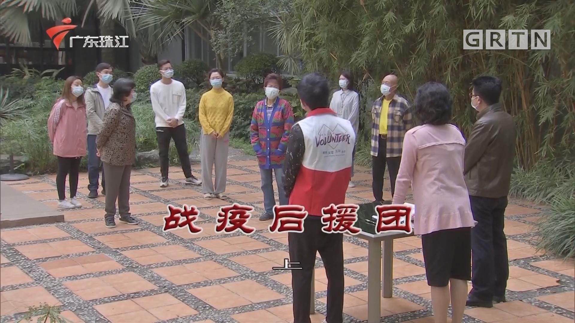 [HD][2020-06-06]外来媳妇本地郎:战疫后援团(上)