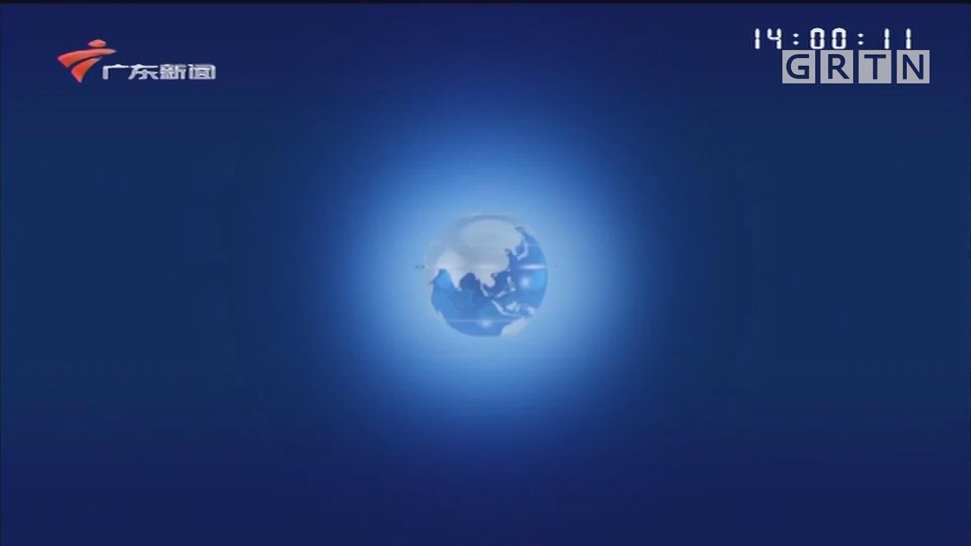 "[HD][2020-06-01-14:00]正点播报:""六一""国际儿童节:你有什么愿望?"