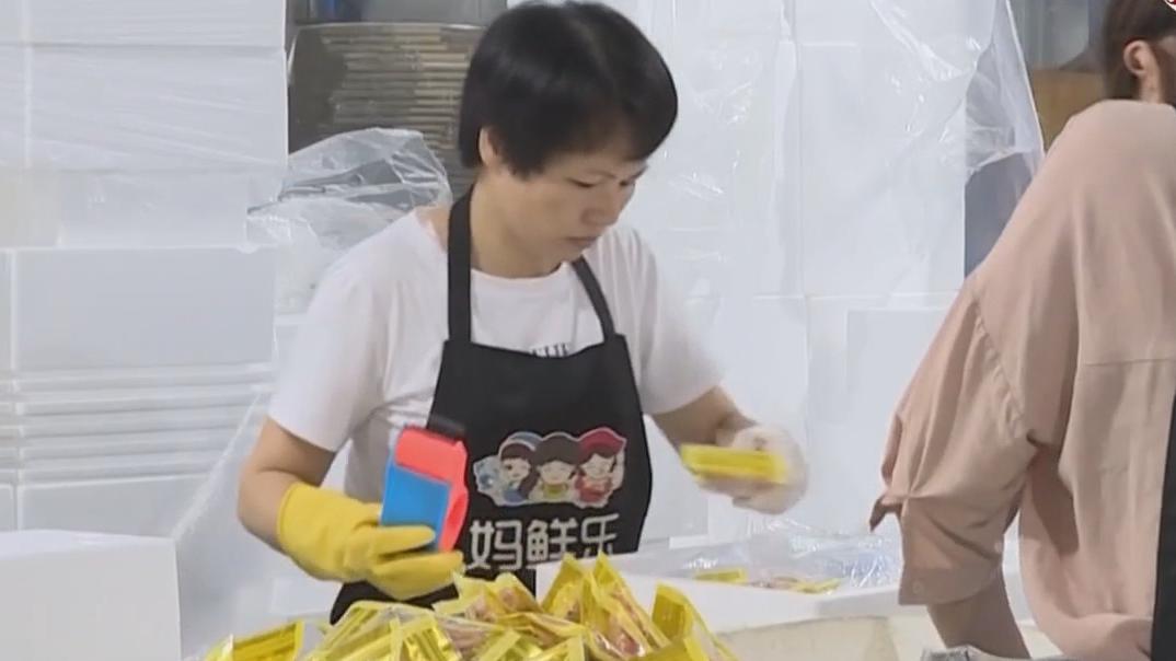 广东:大力支持新就业形态发展 激发劳动力市场活力