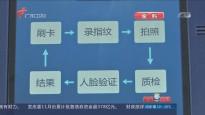 2017年广东高考今天开始预报名