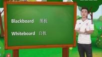 [2017-07-21]小桂英语